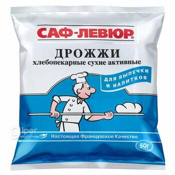"""Дрожжи хлебопекарные сухие активные """"Саф-левюр"""", 50 гр"""