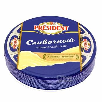 """Плавленный сыр President """"Сливочный"""" 45%, 140 г"""