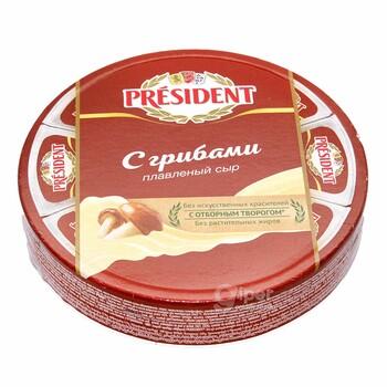 """Плавленный сыр President """"С грибами"""" 45%, 140 г"""
