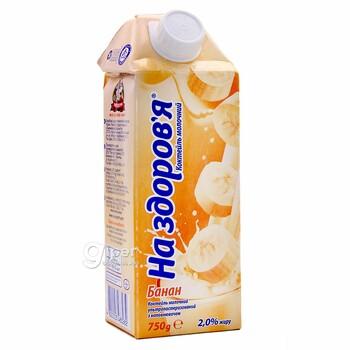 """Коктейль молочный """"На здоровье"""" с наполнителем банан 2%, 750 г"""