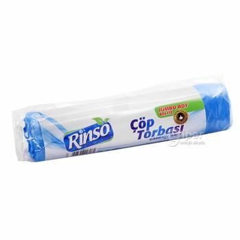 Rinso мусорный пакет большой размер, 10 шт