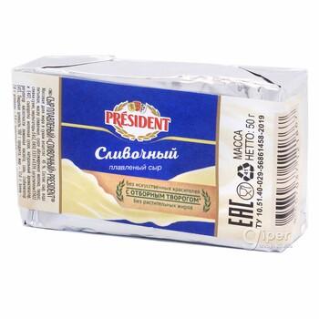"""Плавленный сыр President """"Сливочный"""" 45%, 50 г"""