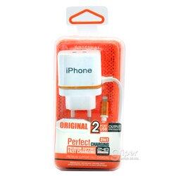 Оригинальное зарядное устройство для Iphone 2 х портовый USB 2.4A 1 метр