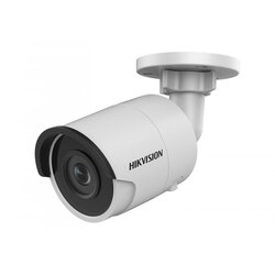 IP-камера Hikvision DS-2CD2055WD-I