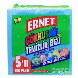ERNET Разноцветные салфетки для чистки, 5 шт