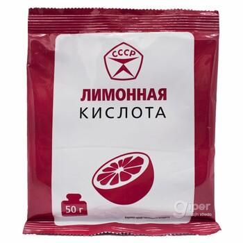 """""""СССР"""" Лимонная кислота, 50 г"""