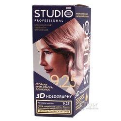 Крем-краска для волос Studio Professional 3D Holography  115 мл -9.25 Розовое золото