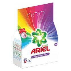 """Стиральный порошок Ariel """"Для цветного"""", автомат, 1,5 кг"""