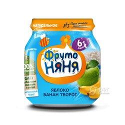 """Детское пюре """"ФрутоНяня"""" яблоко, банан, творог, 100 г."""