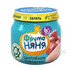 """Детское пюре из мяса цыпленка с говядиной  """"ФрутоНяня""""  Халяль, 80 г."""