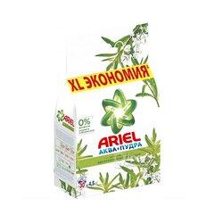Стиральный порошок Ariel Аква Пудра Аромат вербены (автомат) 4.5 кг пластиковый пакет