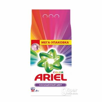 """Стиральный порошок """"Ariel"""" автомат аква - пудра, насыщенный цвет, 9 кг."""