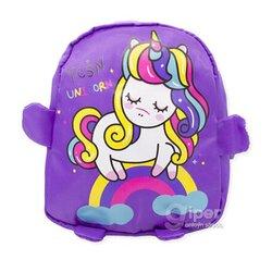 """Детский дошкольный рюкзак """"TCSN unicorn""""  23x20x10 см, сиреневый"""