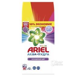 """Стиральный порошок """"Ariel"""" автомат аква - пудра, насыщенный цвет, 12 кг."""