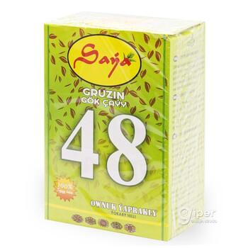 """Зеленый чай Saýa """"48"""", с мелкими листьями, 190 г"""