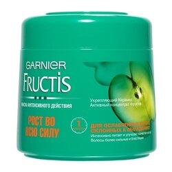 """GARNIER Fructis маска для волос """"Рост во всю силу"""" Укрепляющий для ослабленных волос, склонных к выпадению, 300 мл"""