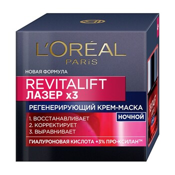 "Ночной крем Loreal Paris ""Revitalift Лазер Х3 40+"", 50 мл"