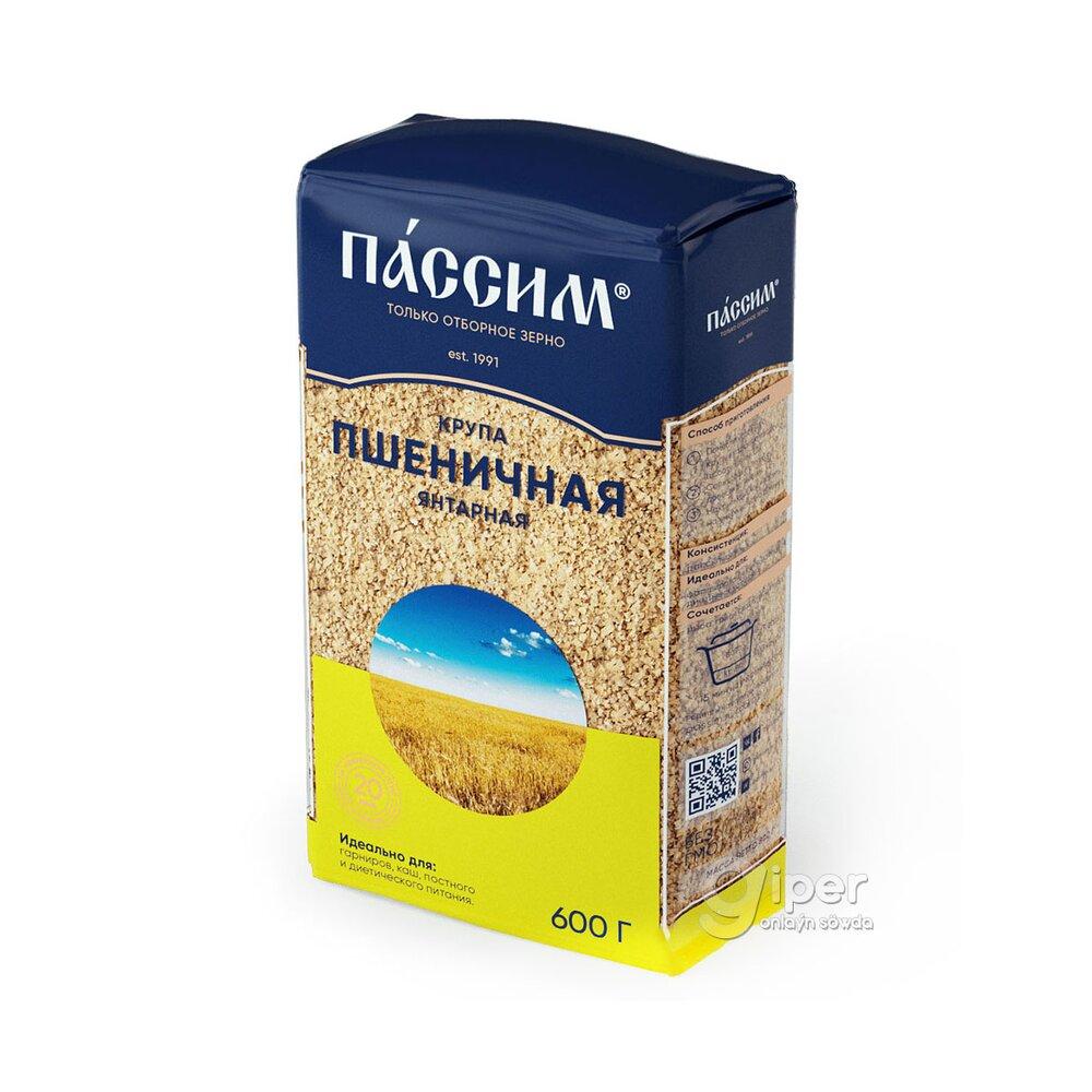 "Крупа пшеничная ""Янтарная"" Пáссим, 600 г"