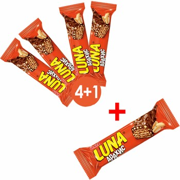(4+1) Шоколадный батончик с арахисом Luna от Ülker, 40 гр