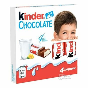 Kinder Chocolate шоколад молочный с молочной начинкой, 50 г