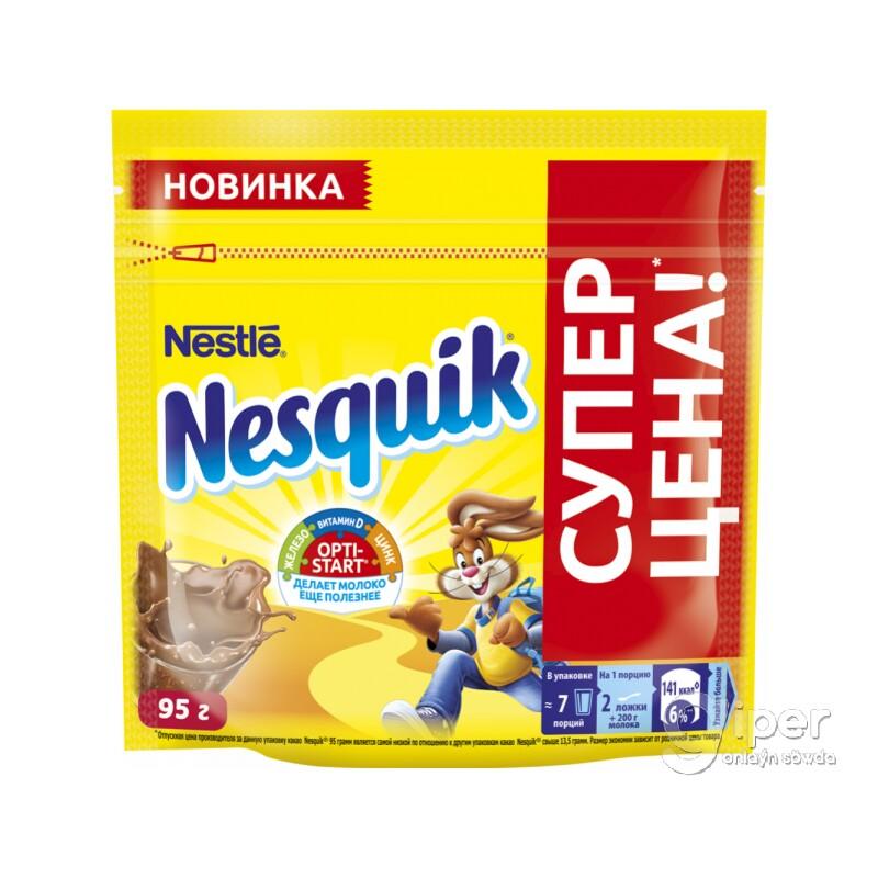 Какао-напиток Nesquik Plus, 95 гр