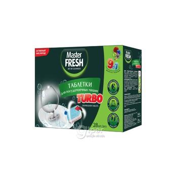 Таблетки для посудомоечных машин Master FRESH Turbo 9 в 1, 28 шт, 560 г
