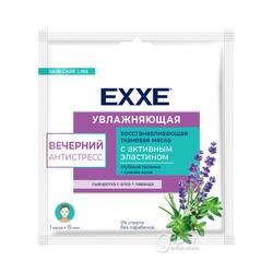 Тканевая увлажняющая восстанавливающая маска для лица EXXE Вечерний антистресс, 27 г, (1 шт)