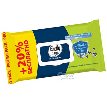 Влажные салфетки Emily Style Антибактериальные, 120 шт