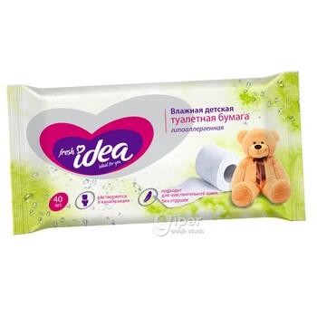 Влажная детская растворяющаяся туалетная бумага Fresh idea, 40 шт