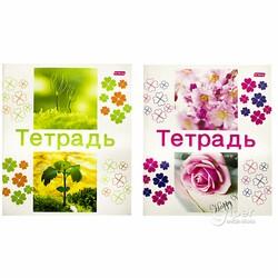 """Общая тетрадь """"YaLong"""" Flowers&Plants, 96 листов в линию (1шт)"""