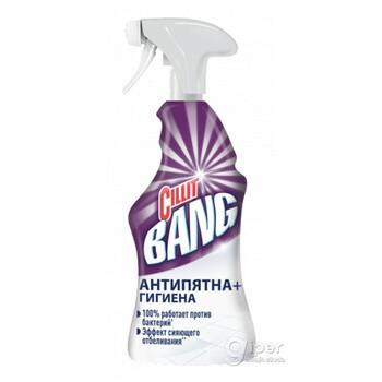"""Cillit BANG"" Антипятна+Гигиена, 750 мл"