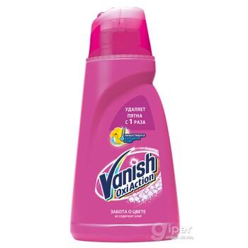 """Пятновыводитель жидкий """"Vanish"""" Oxi Action, 1 л"""