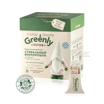 Стиральный биопорошок для белых и светлых тканей концентрированный Faberlic Home Gnome Greenly, 800 г
